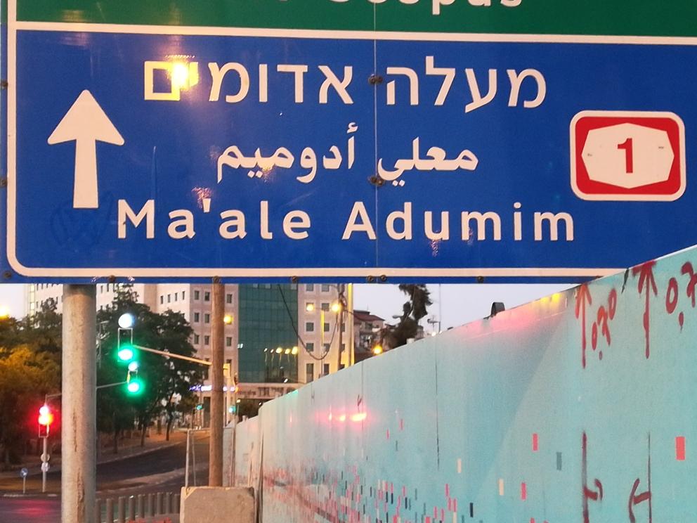 Ma'ale Adumim- der Ort mit dem schön klingenden Namen. Eine große jüdische Siedlung, immer wieder attackiert, weil auf palästinensischem Gebiet.