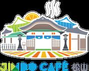JimdoCafe松山のサイトはこちら