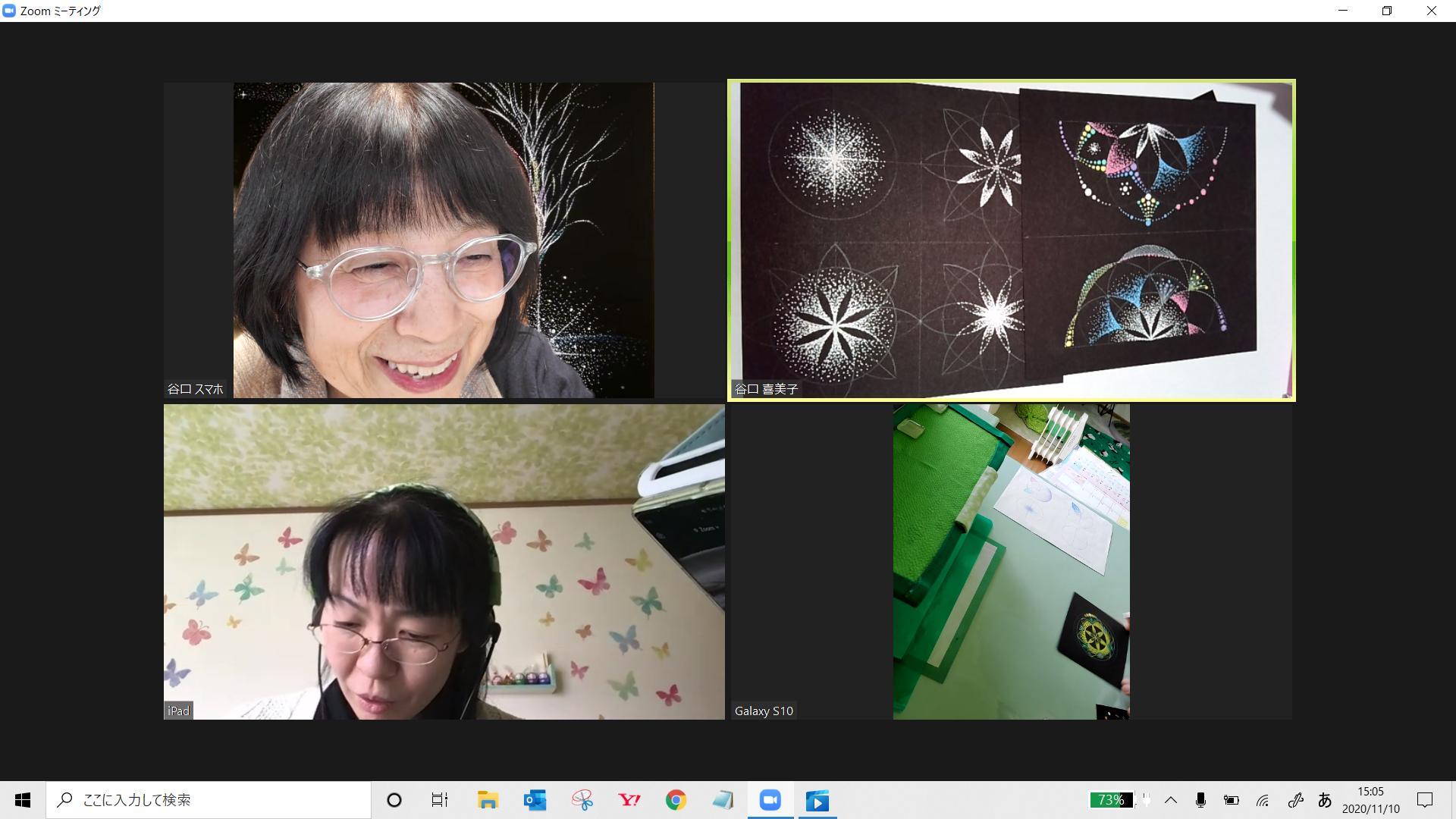 新大阪教室 点描曼荼羅画講座メニュー大幅変更しました!