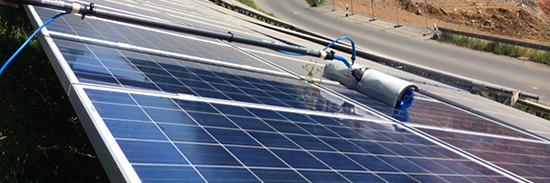 Solarreinigung Referenzen | energy-vision.de