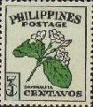 1948: Sampaguita Stamp
