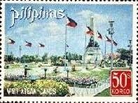 1972: Rizal Monument Stamp