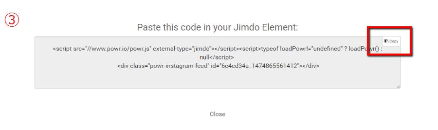 ここをクリックして表示されるコードをコピー (* 右上の「Copy」をクリックすると簡単にコピーできます)