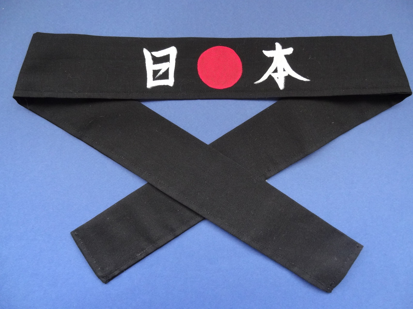 Nihon en Kanji