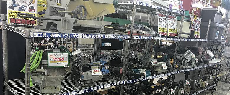 工具 電動工具コーナー