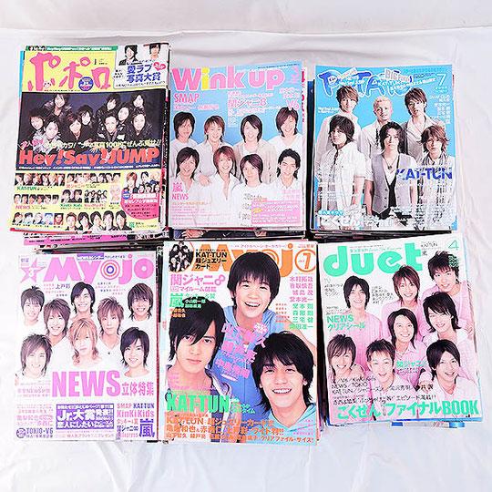 雑誌買取ります!