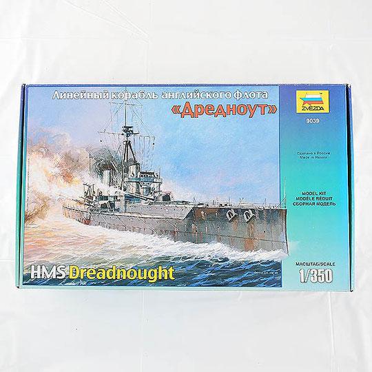 船 戦艦 プラモ買い取ります!