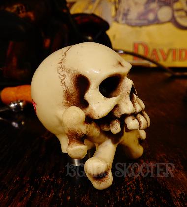 クロスボーン・シフトノブ/Cross Bone Shift knob