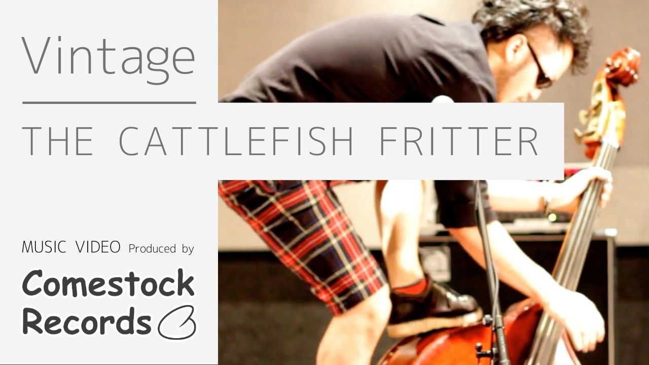 Vintage / THE CATTLEFISH FRITTER