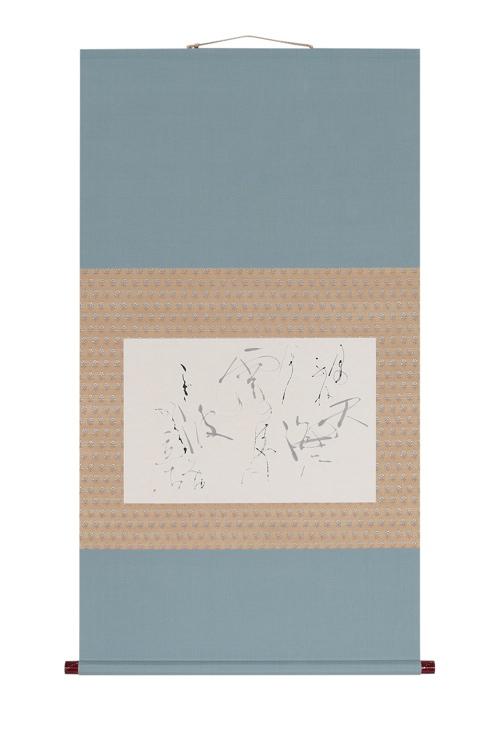 加藤豊仭 柿本人麿の歌  装:小林般若堂