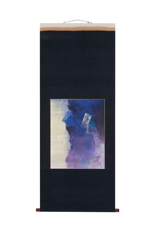 岩波昭彦先生 Untitled.blue 装:小林般若堂