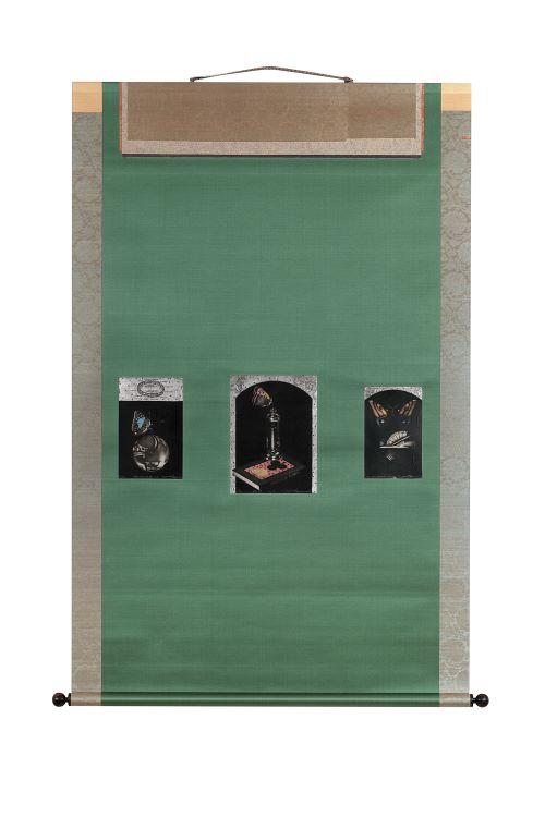 今村由男先生 鱗翅類のいる三連画 装:吉澤白雲堂