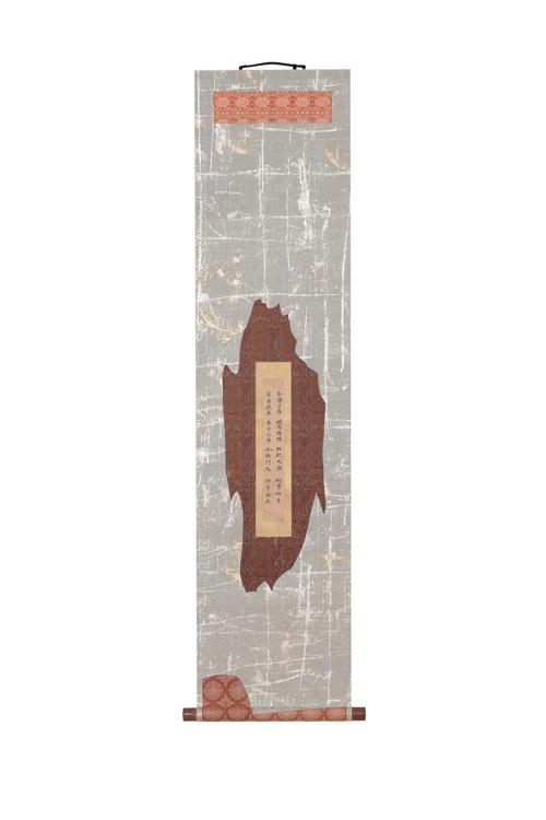 隋王朝末期 七月十五日経断簡 装:小林般若堂