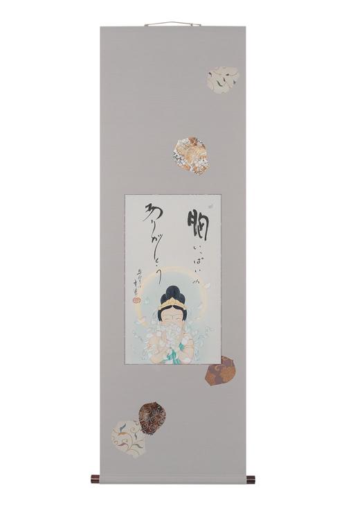牧 宥恵 三昧画 装:原汲古堂