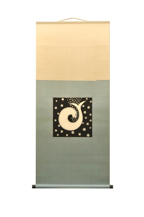 バッジュ・シャーム先生 世界のはじまり 装:林野彩雲堂