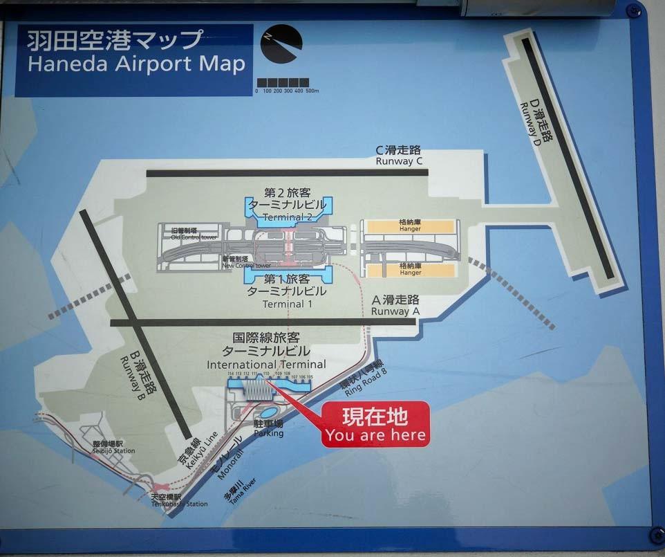 これが羽田空港と展望デッキの場所だよ
