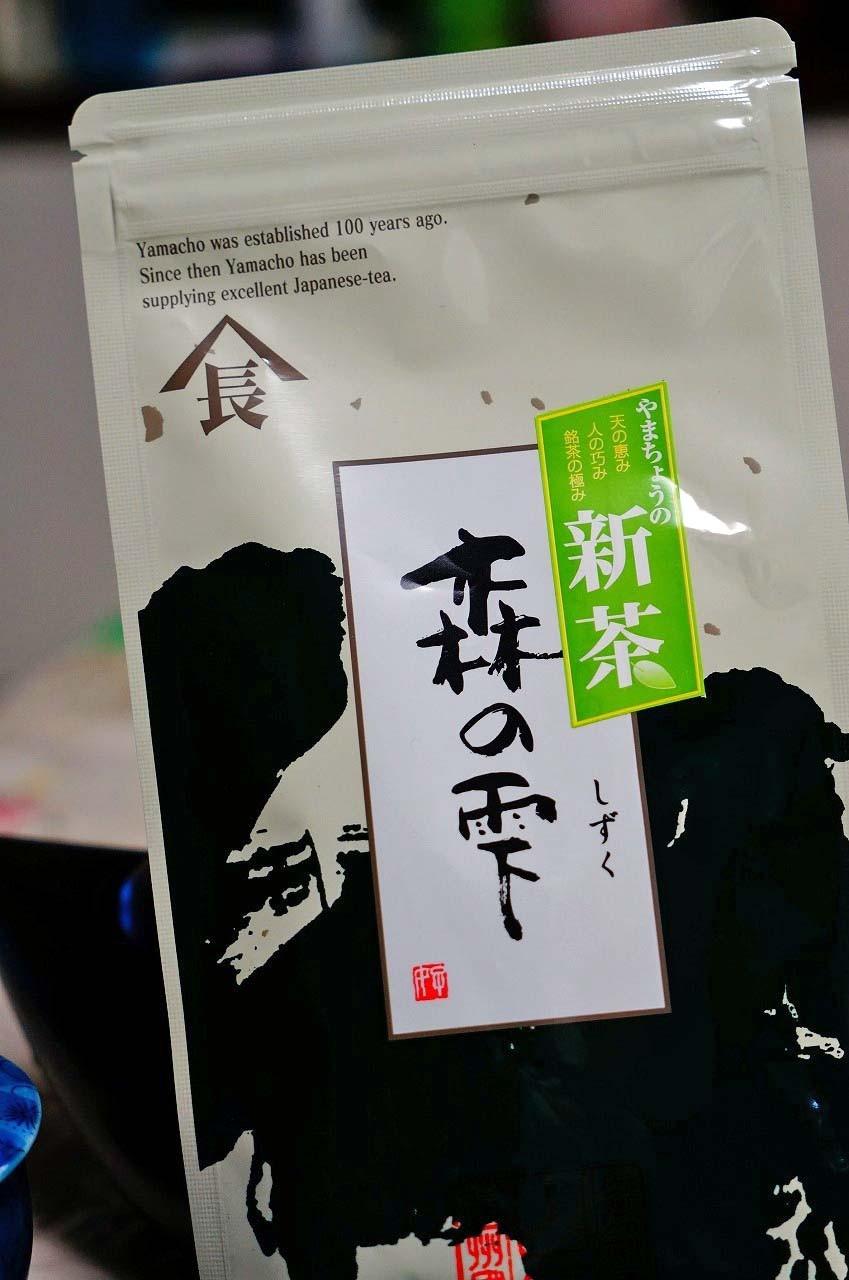 静岡県森町から届いた新茶だよ!
