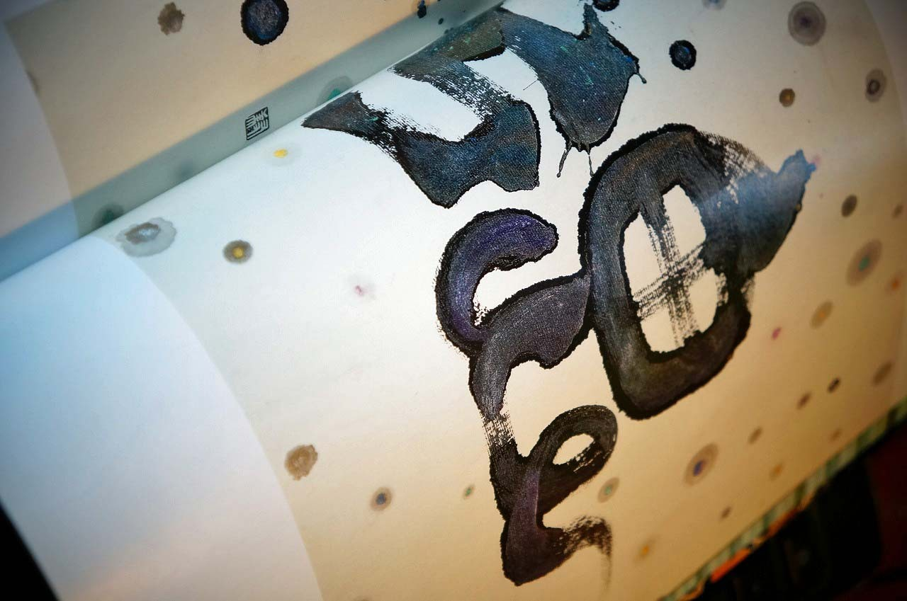 魂。たましい。Soulの綴り、この英漢字ならわかるよね