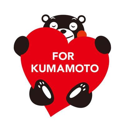 画像をクリックすると、「くまモン募金箱」のページを見ることができるよ!