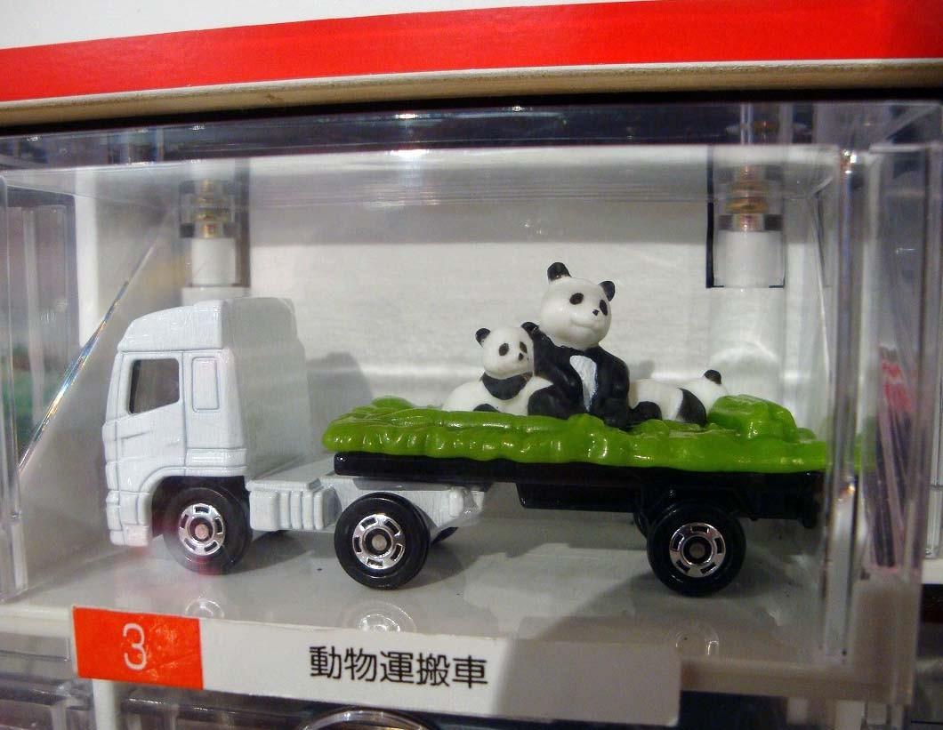へへ、PANDA発見!
