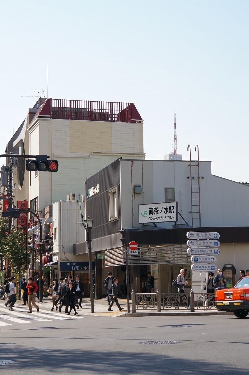 御茶ノ水駅だよ(聖橋がある改札ね)