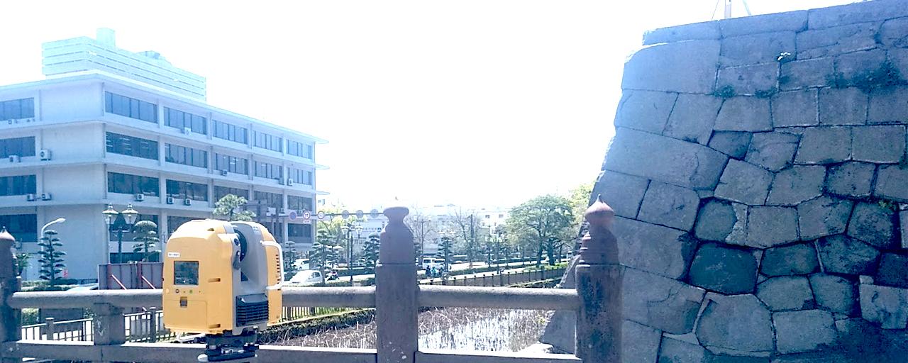 地上型レーザースキャナーによる、鶴丸城の石橋の計測