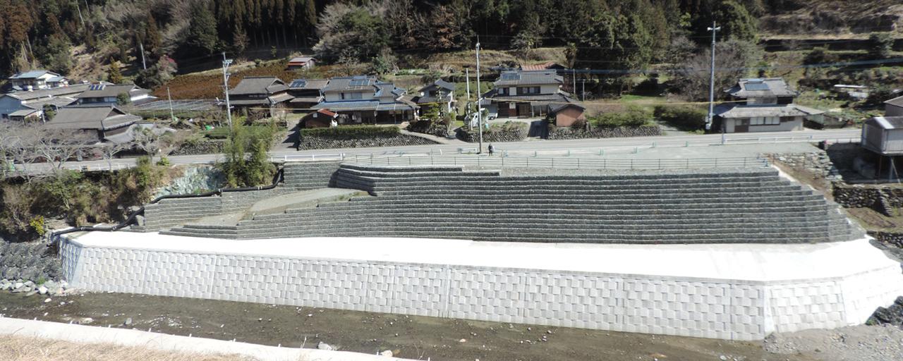 星野川柳原地区測量設計外検討業務