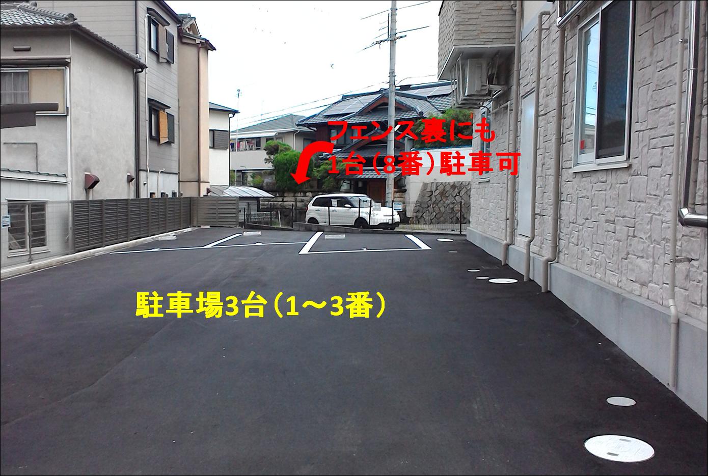 駐車場(裏の5番も駐車可)