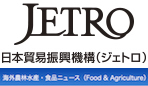 October 6, 2017 (Japanese)