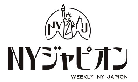 Weekly NY Japion