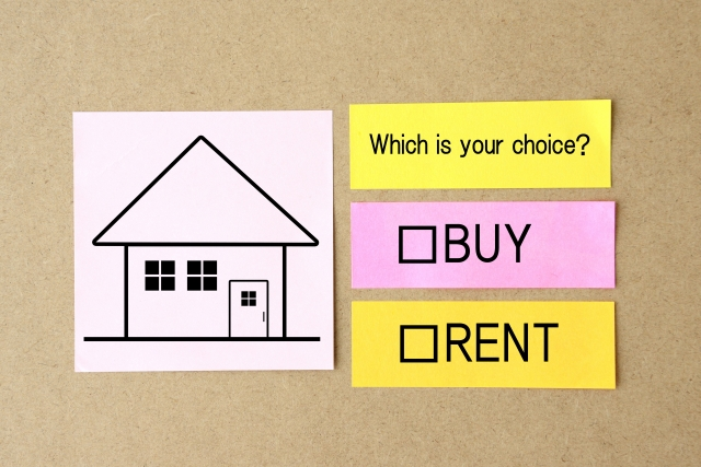 独身で家を買うか、賃貸か