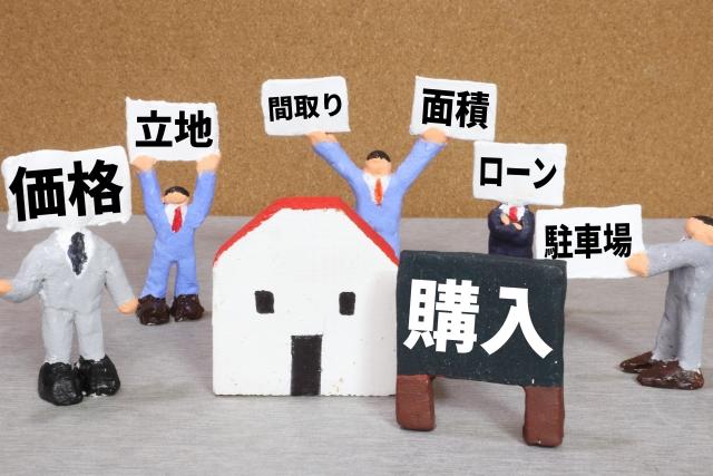【2021年春】埼玉の戸建てが人気上昇中