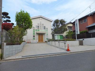 福岡城西キリスト教会