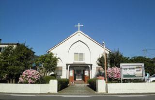 篠栗キリスト教会