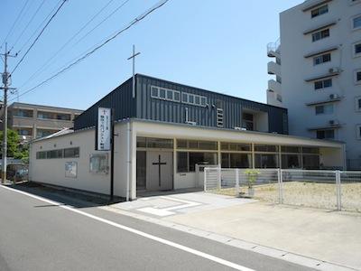 香住ヶ丘バプテスト教会