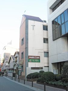 福岡国際教会キリスト教会