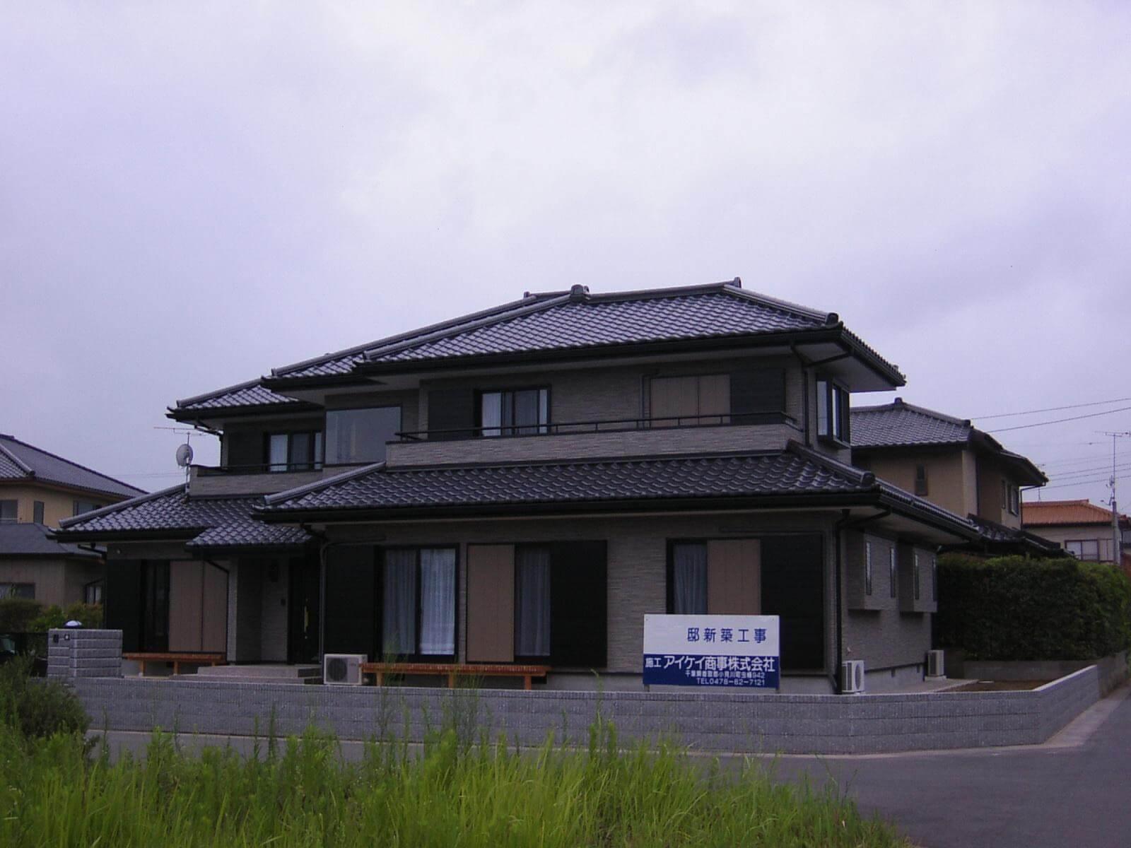 神栖市 S邸