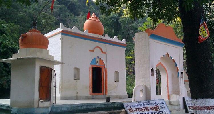 Храм Гаруды в Ришикеше