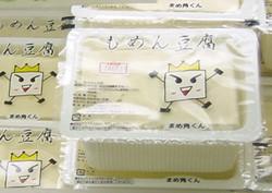 豆腐包装用品