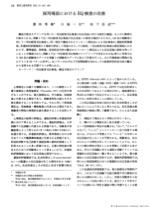 教育心理学研究 2005,53,456-466  『採用検査における EQ検査の改善』