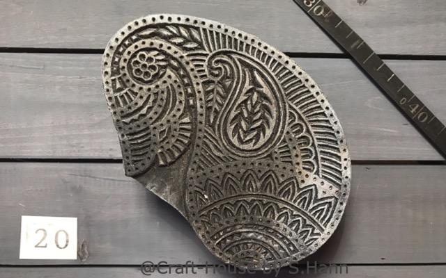 Indischer Stempel Nr. 20 - originelle Dekoration für Keramik bei Craft-House by S. Hahn