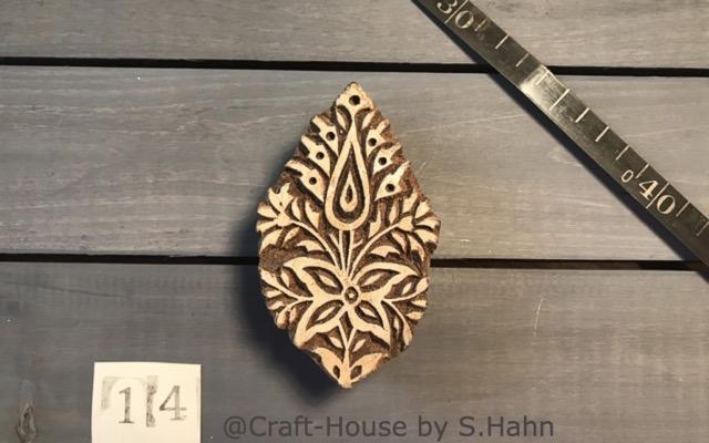 Indischer Stempel Nr. 14 - originelle Dekoration für Keramik bei Craft-House by S. Hahn