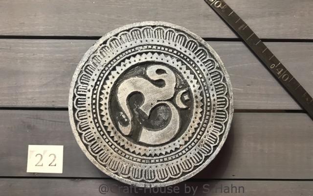 Indischer Stempel Nr. 22 - originelle Dekoration für Keramik bei Craft-House by S. Hahn