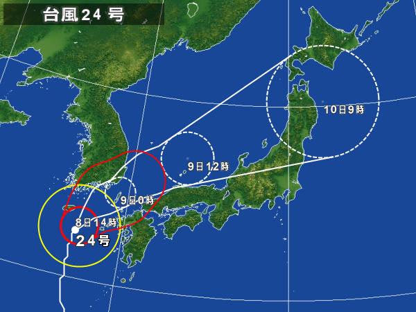 10月8日13時30分発表  9日0時には 対馬近海通過 見込み