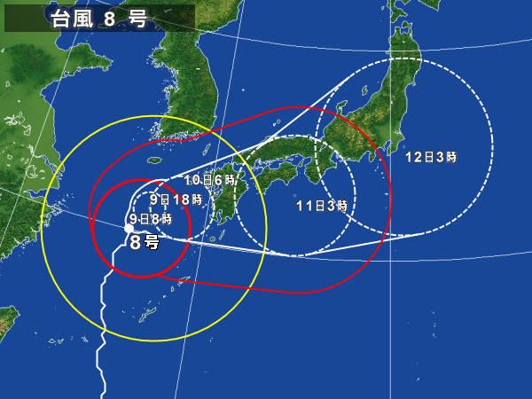 台風8号7月9日