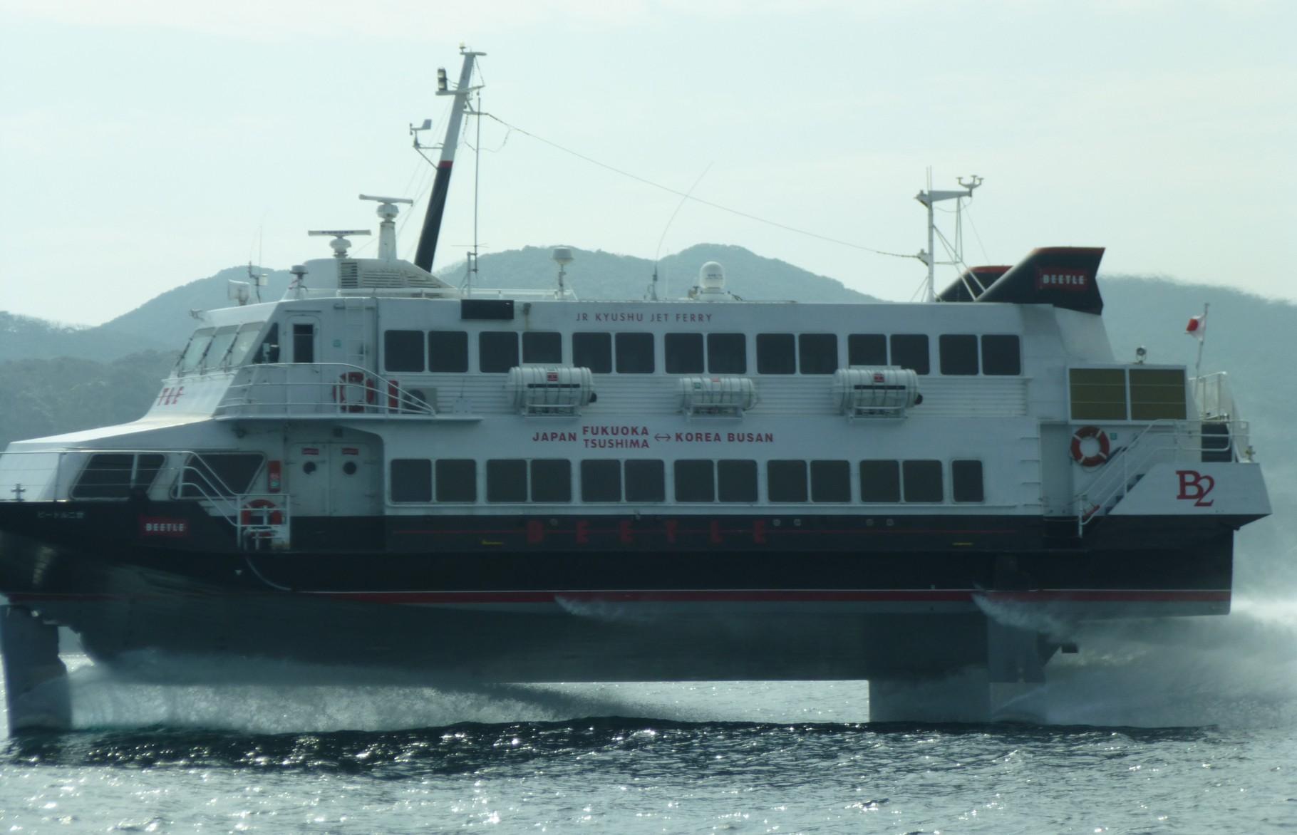 3月5日近くを高速艇ビートル通過します
