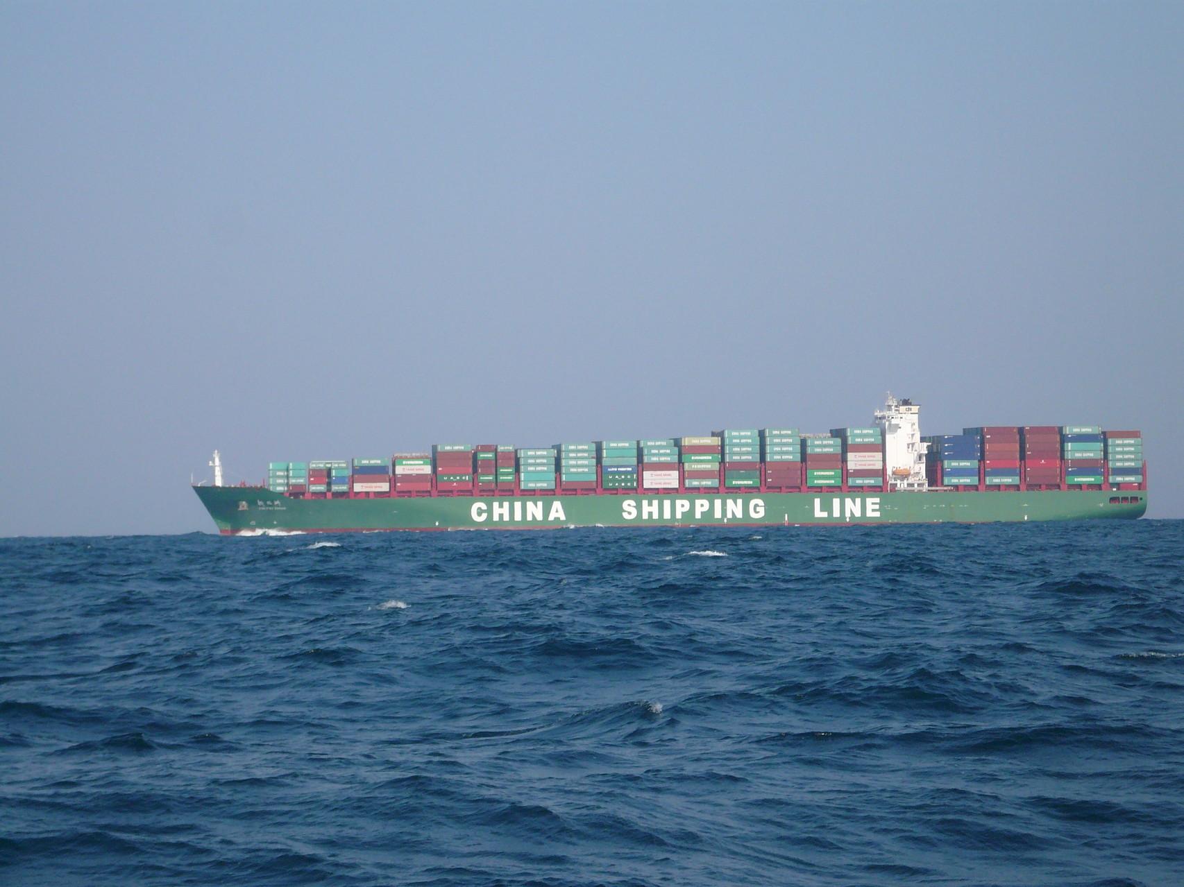 3月15日 三界のポイント チャイナ SHIPPING ライン 中国船