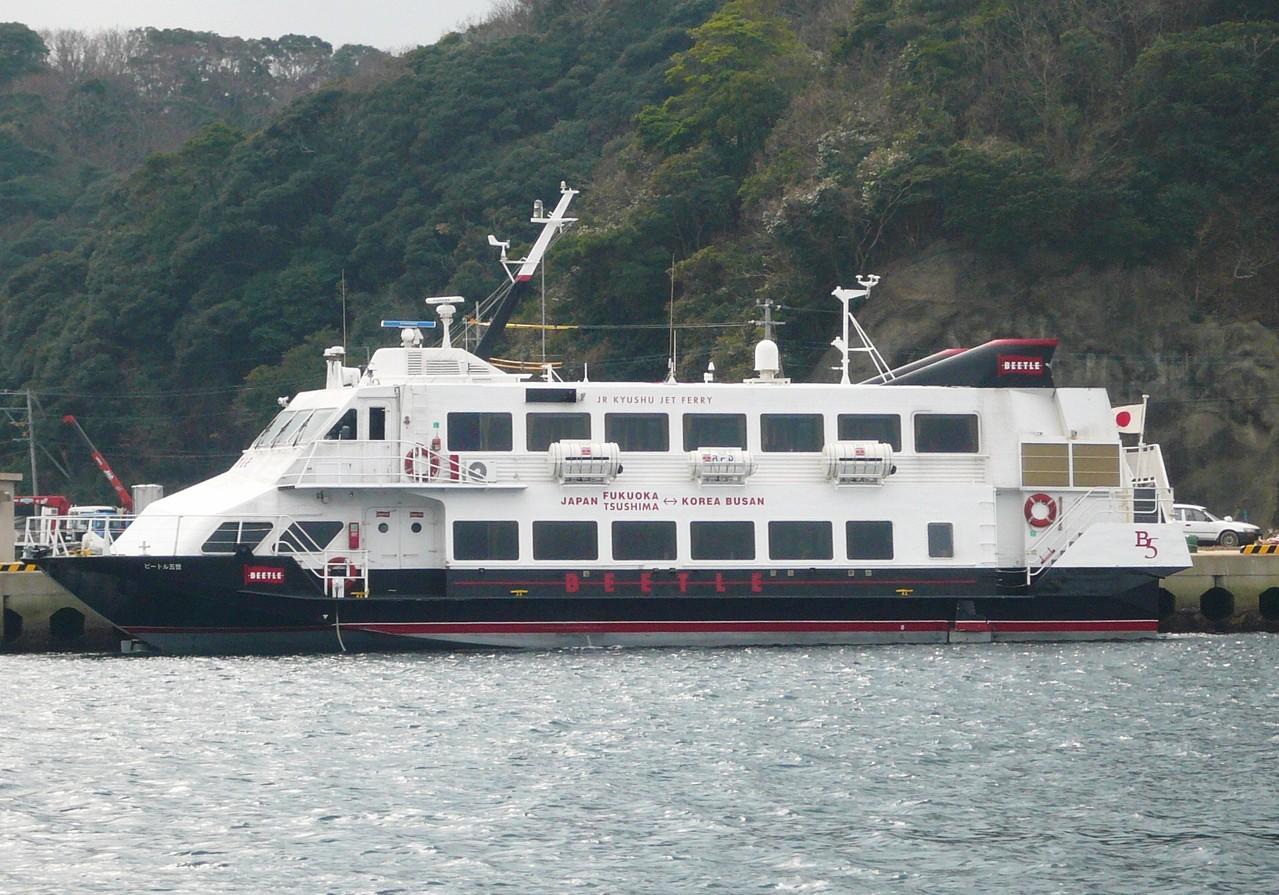 JR九州高速船 ビートル