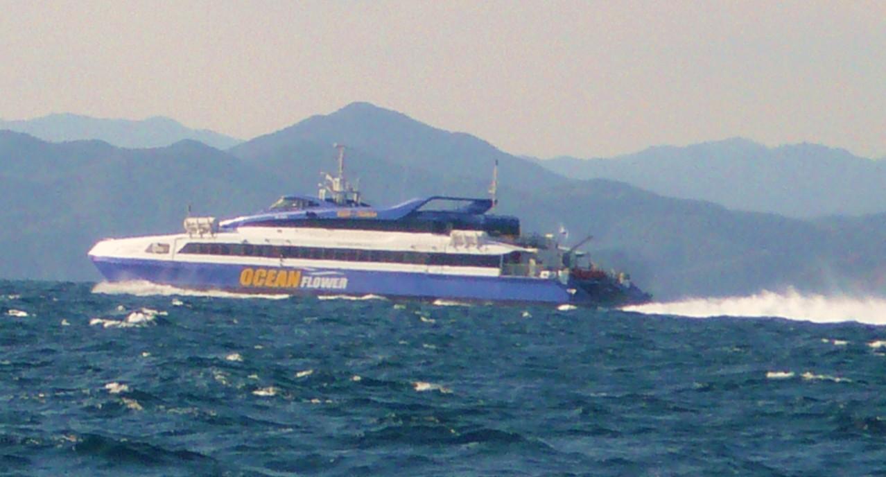 又も ジェットホイル 高速船 オーシャンフラワー 大亜高速