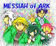 MESSIAH of ARK 漫画